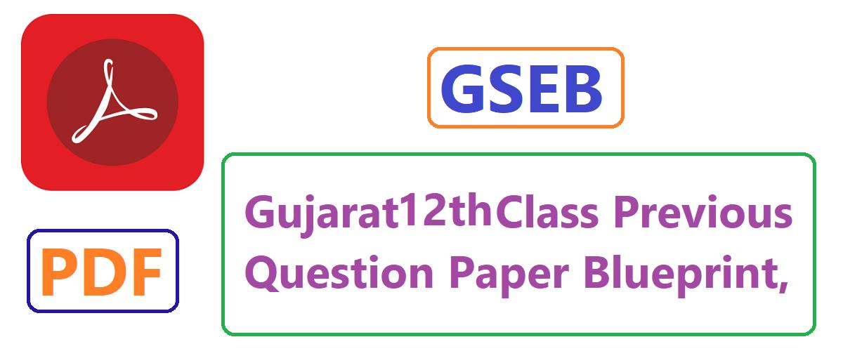 Gujarat HSC Model Paper 2020 GSEB +1, +2 Question Paper 2020