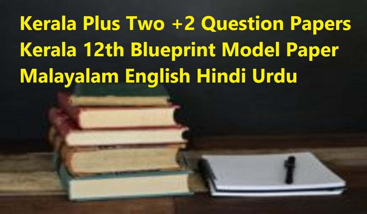 Kerala Onam Model Paper 2020, Keral Orukkam Blueprint 2020 Kerala SSLC Important Question 2020