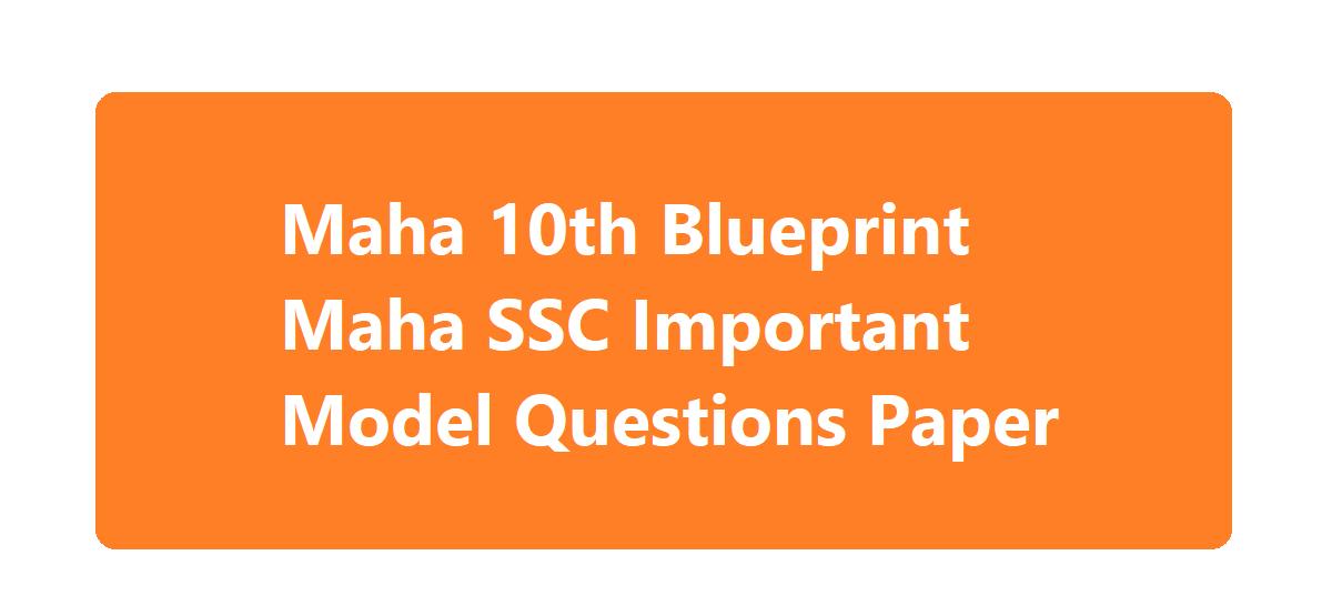 Maha STD 10th Model Paper 2020, Maha X Blueprint 2020 Maha 10th Important Question 2020