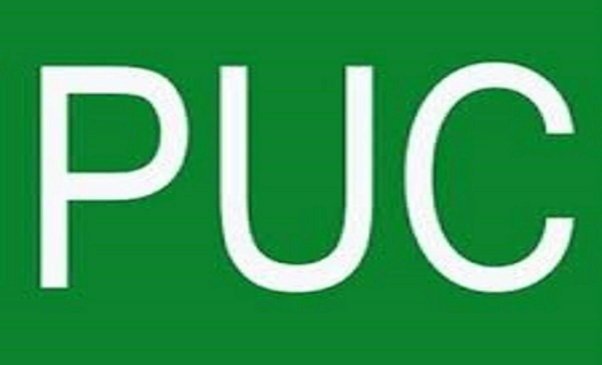 PUC Syllabus 2021 KSEEB 12th Book 2021 Kar 2nd PUC Textbook Ebook 2021