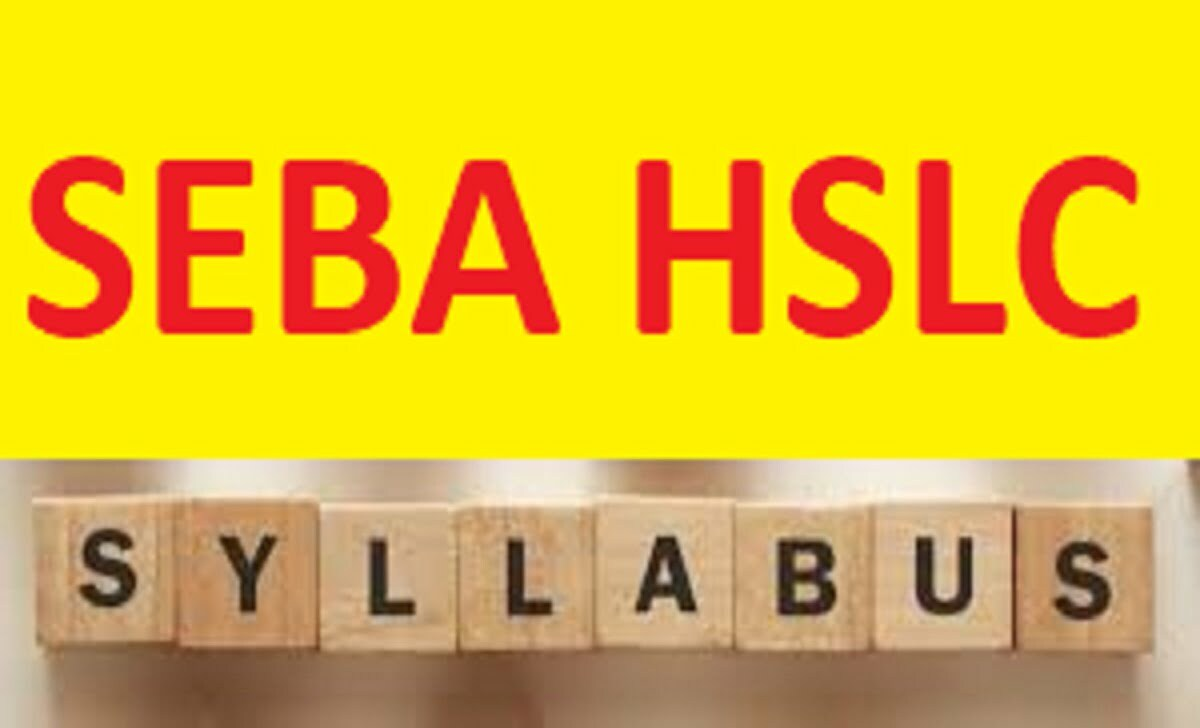 SEBA HSLC Syllabus 2021 Assam 10th Book 2021 Assamese English Hindi Urdu Math,s